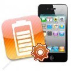 changement batterie sur iphone 4s a toulouse applepatrice pas cher